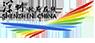 深圳市政府在線